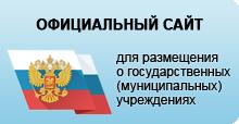 www/bus.gov.ru