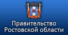 Портал органов власти