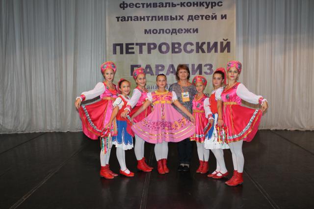 Международный конкурс петровский парадиз